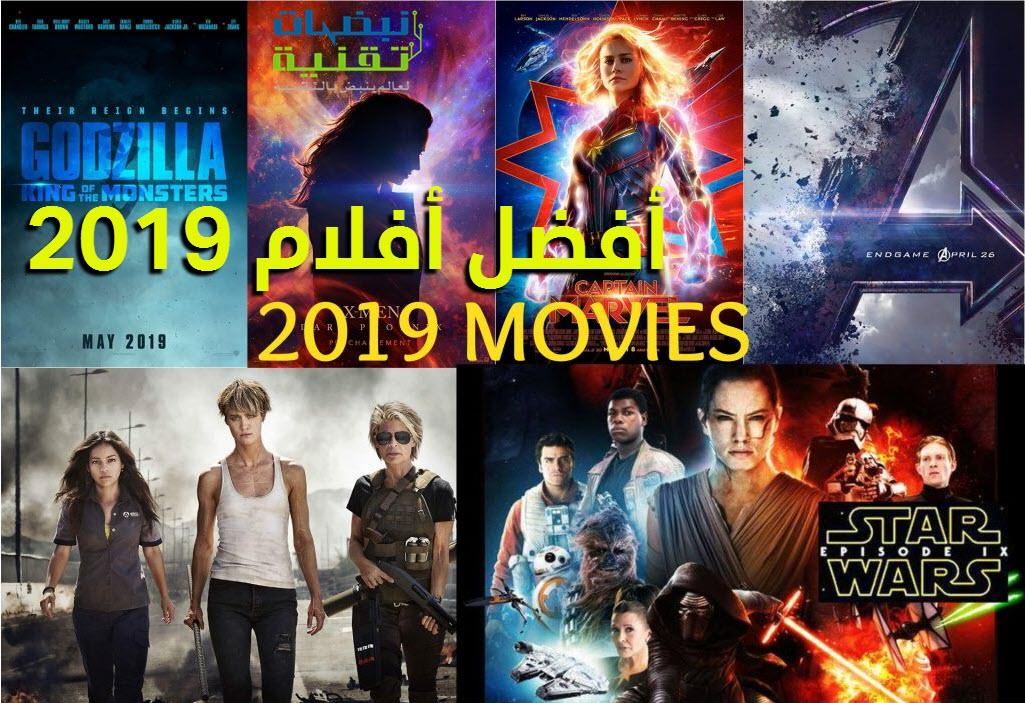 قائمة 10 افلام ستعرض في أكتوبر 2019 على نتفليكس Netflix Tops Arabia