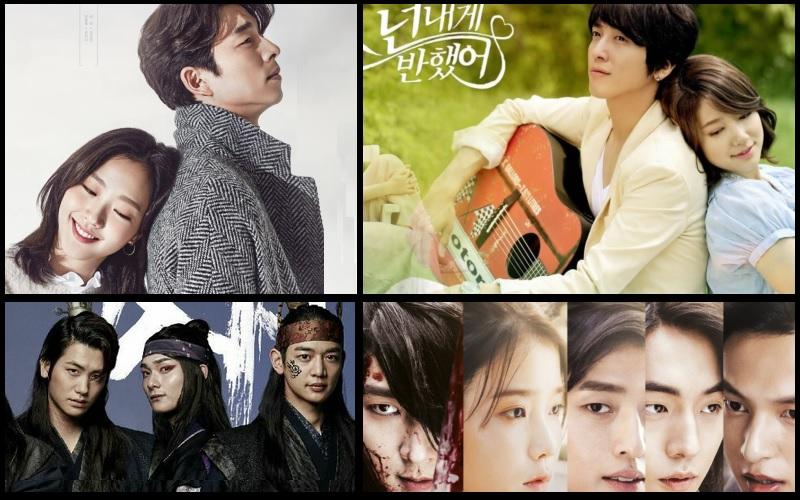 افضل المسلسلات الكورية 2016